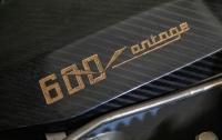 Aston Martin V600 LeMans V8 Vantage